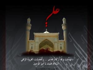 http://alimola.mihanblog.com