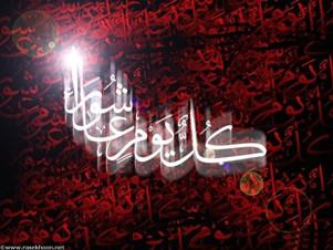 http://ashooraeyan.mihanblog.com
