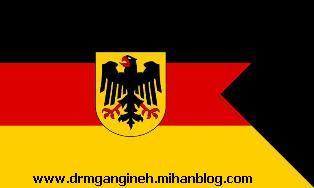 دانلود گل های دیدار آلمان با ولز