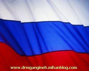 دانلود گل های دیدار روسیه با فنلاند