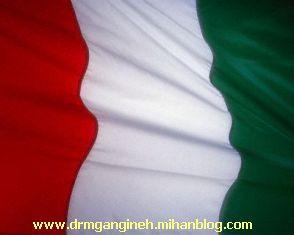 دانلود گل های دیدار ایتالیا با مونتنگرو